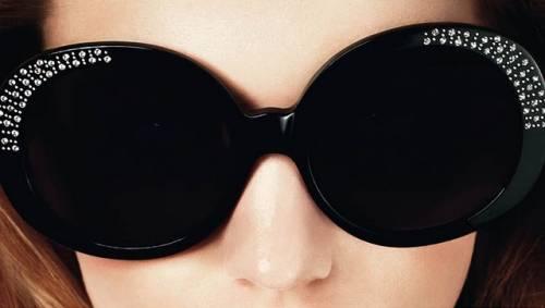 <!--:bg-->Очилата, без които не можем <!--:--><!--:en-->The glasses, which we cannot go without<!--:-->