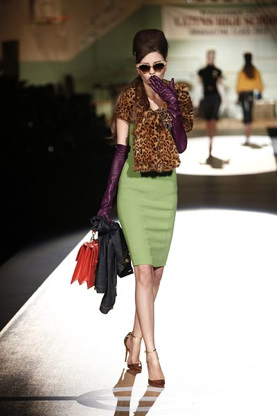 <!--:bg-->Inside Trend: Шал с леопардов принт<!--:--><!--:en-->Inside trend: Leopard scarf<!--:-->