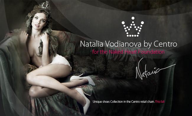 <!--:bg-->Наталия Водянова с нова благотворителна кауза<!--:-->