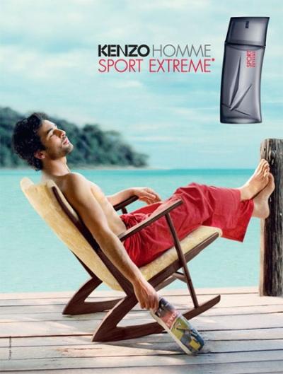 Нов аромат Kenzo Homme Sport Extreme