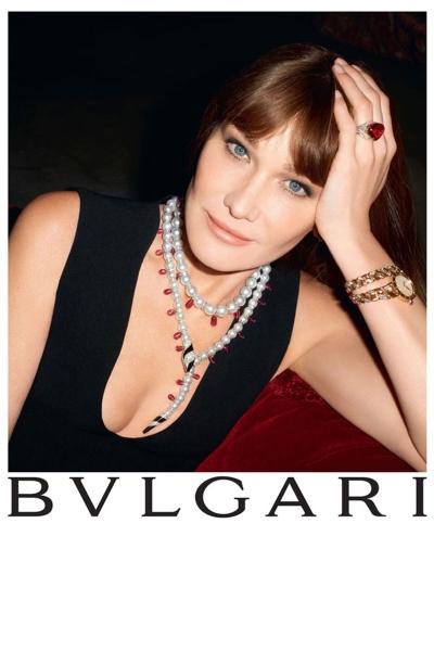 <!--:bg-->Карла Бруни е новото лице на Bulgari<!--:-->