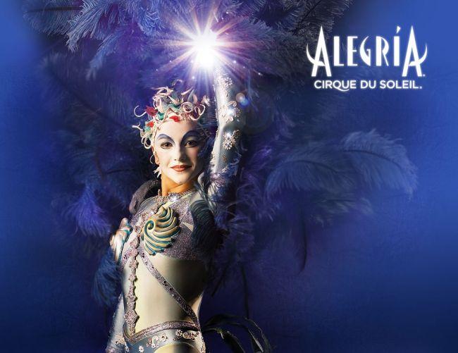 Cirque du Soleil за втори път в България