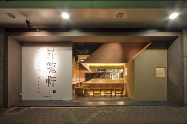 И най-добрият ресторант на Азия е…