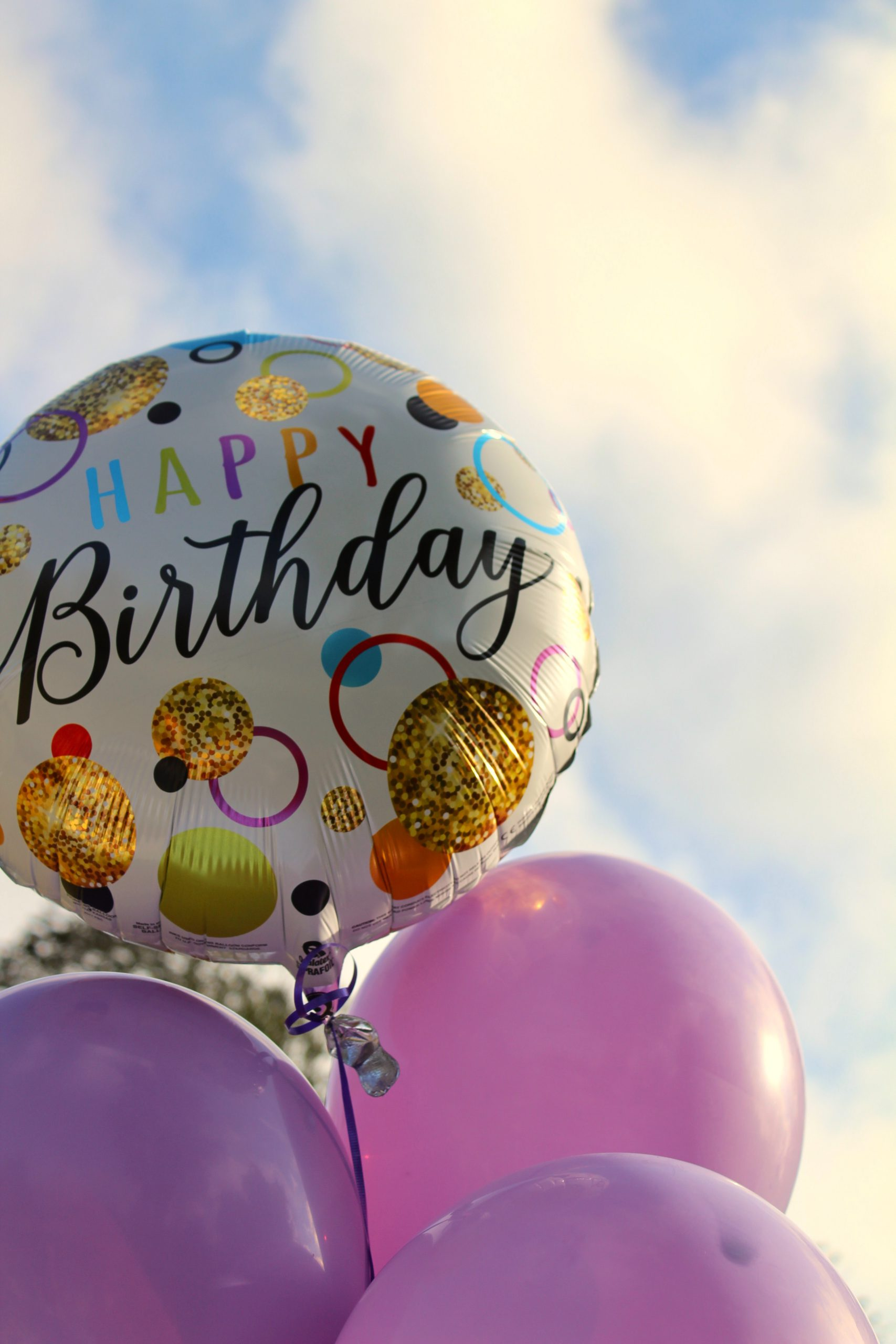 Внимание, рожден ден!
