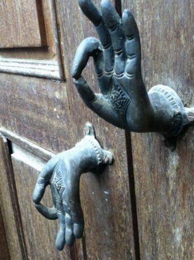 Отвори – затвори