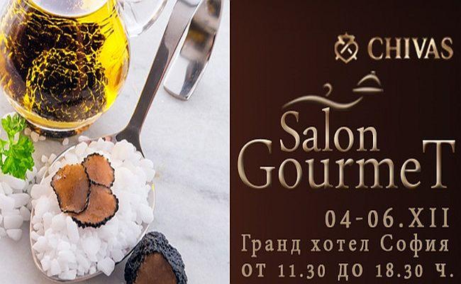 <!--:bg-->Chivas Gourmet Salon: тридневно кулинарно изкушение<!--:--><!--:en-->Chivas Gourmet Salon: A Three-day Culinary Temptation<!--:-->