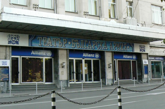 Sofia-Bulgarian-Army-Theatre