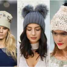 Как да носим плетена вълнена шапка?