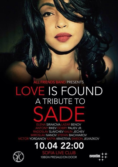 Love is found: A tribute to Sade в столицата