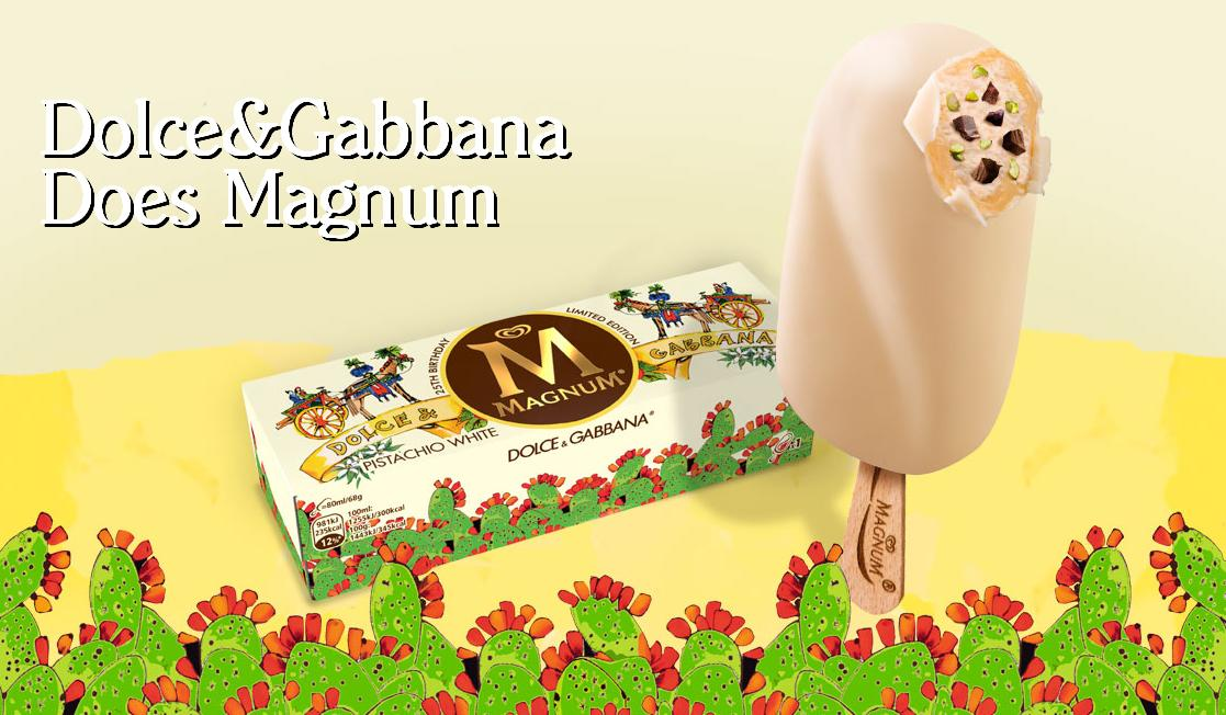 <!--:bg-->#FoodTrends: Сладоледът Dolce&Gabbana за  Magnum<!--:-->