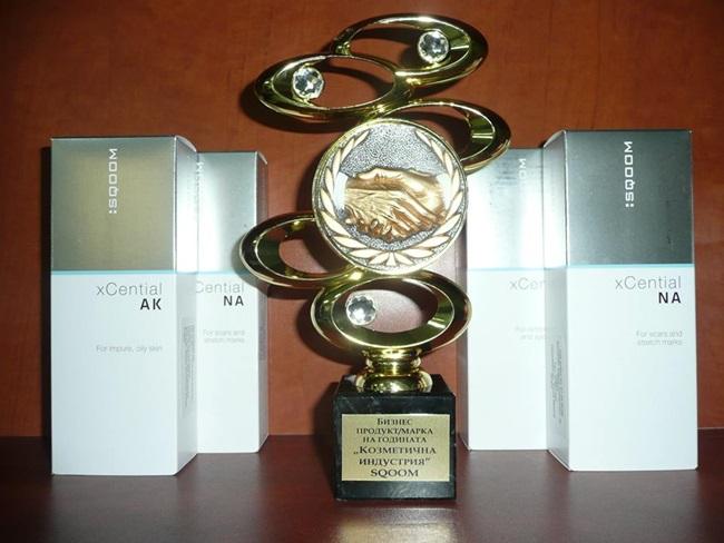 <!--:bg-->:SQOOM е най-добрият продукт в козметичната индустрия<!--:-->
