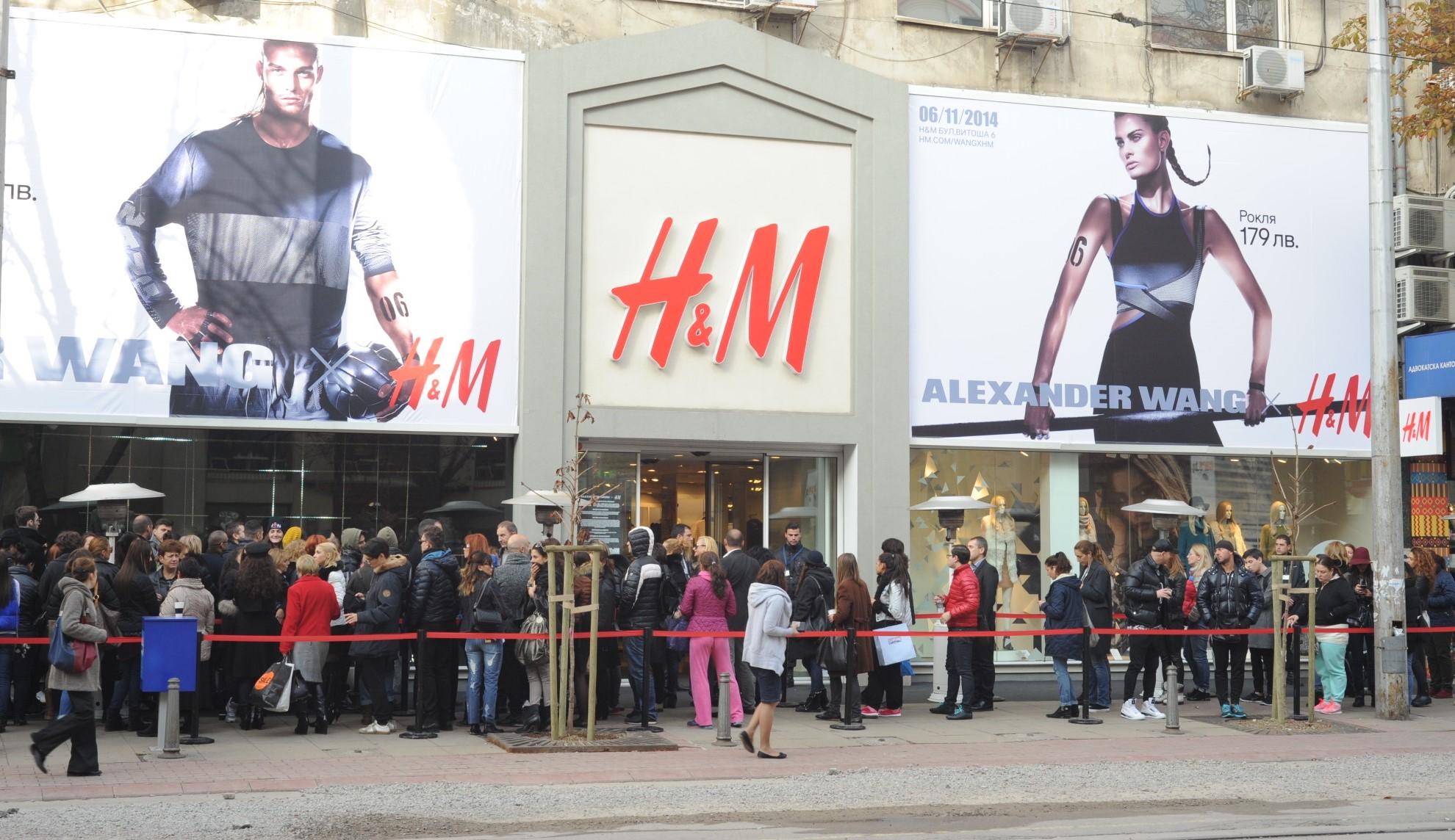 <!--:bg--> ALEXANDER WANG x H&M, гостите и още подробности<!--:-->
