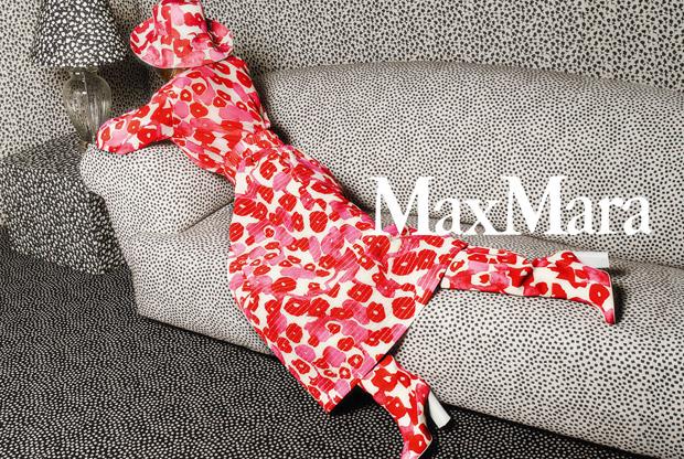 <!--:bg-->Max Mara с оптични илюзии, които леко ни объркват<!--:-->