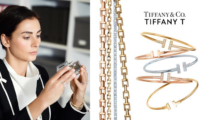 Tiffany T на Tiffany & Co. – луксът, вдъхновен от Ню Йорк