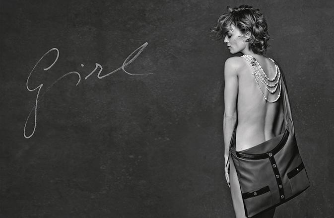 <!--:bg-->Трите музи на Лагерфелд: Кристен Стюарт, Ванеса Паради и Алис Делал<!--:-->