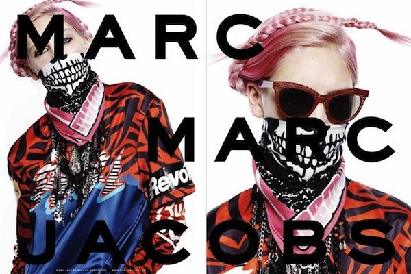 <!--:bg-->Последна пролет за Marc by Marc Jacobs ли е тази? <!--:-->