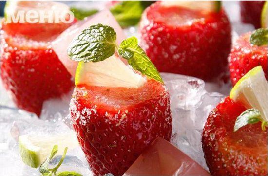Охлаждаме лятото с маргарита в ягоди