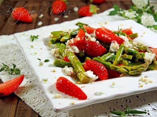 Днешният здравословен обяд: Салата с аспержи, ягоди и козе сирене