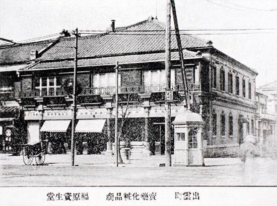 1872 Pharmacy