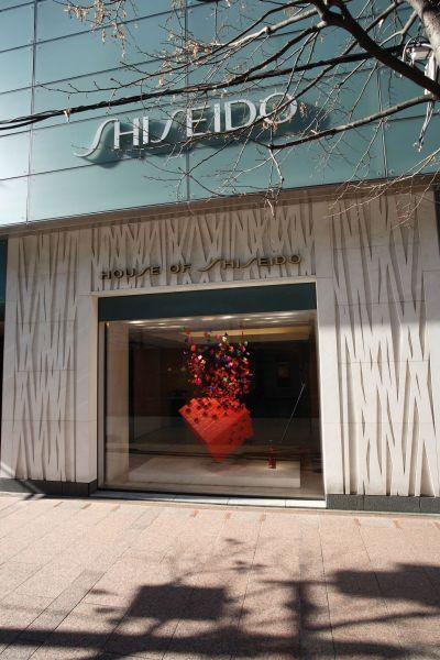 House of Shiseido (Tokyo, Japan 2004)