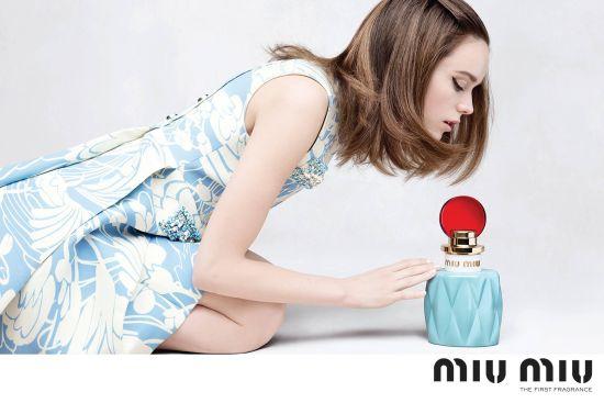 Пет парфюма, които ще накарат есента да замирише на…