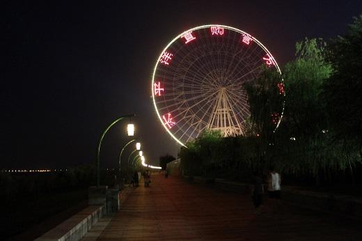Star of Nanchang