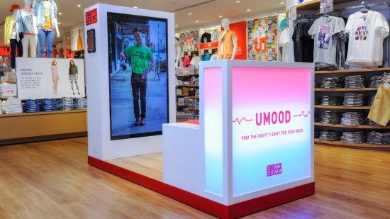 UNIQLO_UMOOD-1