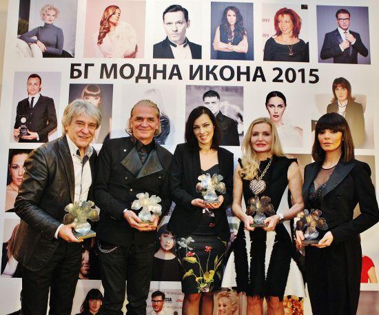 """Академията за мода раздаде наградите """"БГ МОДНА ИКОНА 2015"""""""