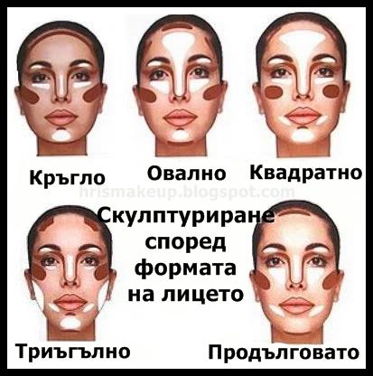 Copy of 406899_299066203545189_1046582116_n