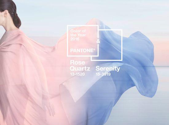 """Pantone обяви: """"Спокойствие"""" и """"Лекота"""" са цветовете на 2016 година"""