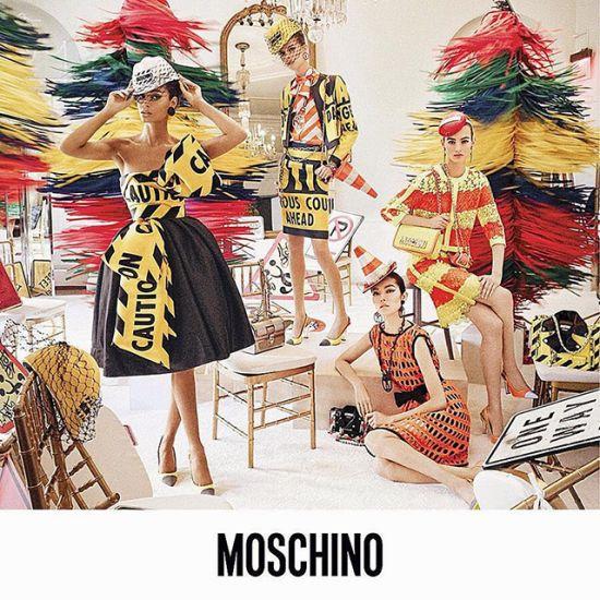 Модната автомивка на Moschino