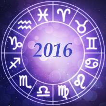 Хороскоп за 2016 година (I част)