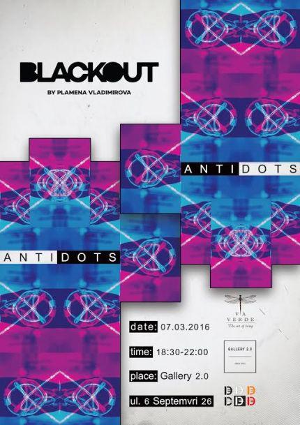ANTIDOTS – новата колекция бижута на BLACKOUT LABEL и кога може да я видите премиерно