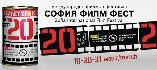 Кино, ледено шоу и книги – големите събития до края на март