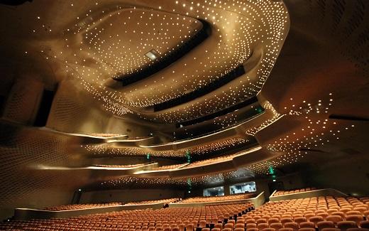 Guangzhou Opera House in Guangzhou, Hong Kong