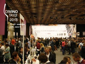 divino-taste-2016-za-medii2