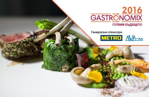 gastronomix660x430_3