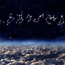 Ретрограден Меркурий през декември? Противодействаме! (2 част)
