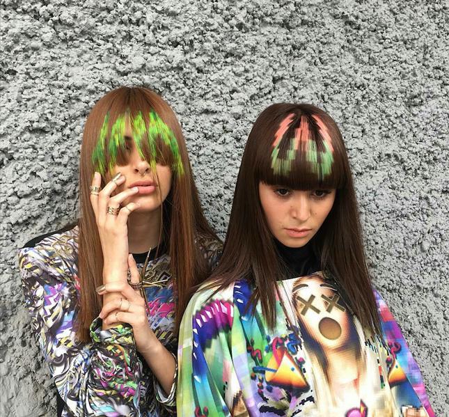 Най-новият хит: Пиксели в косите!