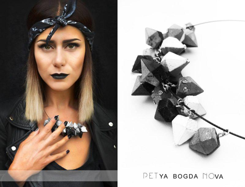 Петя Богданова и нейните бижута от цимент и душа