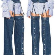 Странните джинси, които побъркаха интернет