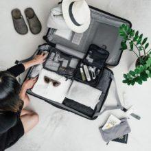 Да опаковаме багажа си като професионалисти!