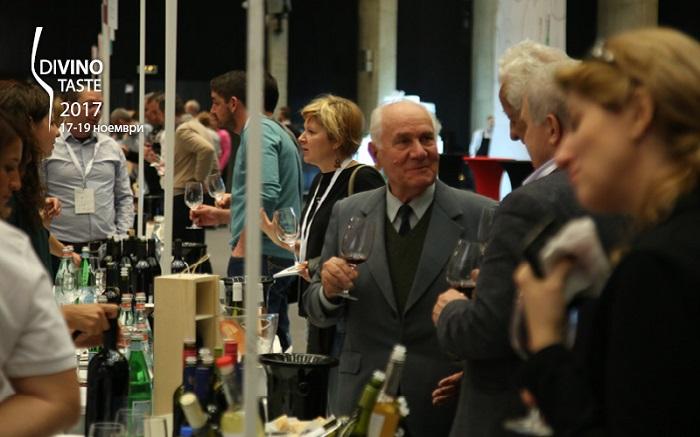 Интригуващи винени региони гостуват на DiVino.Taste 2017