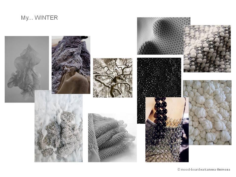 """My…Winter и """"ИВАН АСЕН 22"""""""