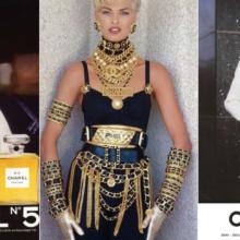 5 незабравими Chanel музи