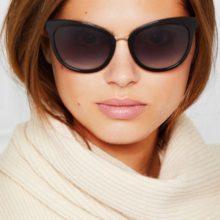 Слънчеви очила от TOM FORD