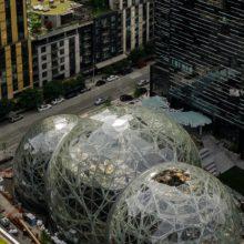 Сферите на Амазон разчупват пространството