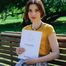 """""""Училище без граници"""" с BIODERMA"""