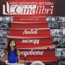 Много #ЛюбовМеждуРедовете на Cinelibri 2018!
