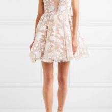Къса рокля от тюл отRIME ARODAKY